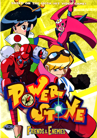 File:PSAnime5.png