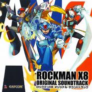 MMX8 OST