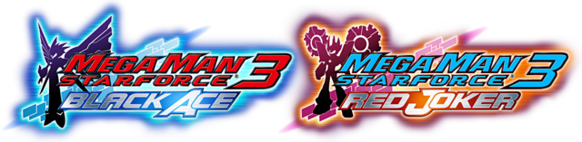 File:MMSF3 Logos.png