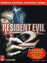 RE2Guide2