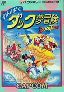 DuckTalesJapan