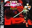 Star Gladiator (series)