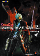 DMC2 Guidebook