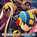 RockmanEXE 15th Arrange