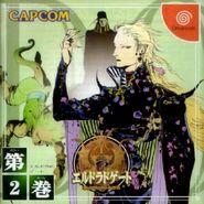 El Dorado Gate Volume 2 cover art