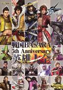 BASARA5thAnnArtbook
