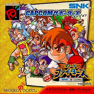 File:SNKCapCFCJapan.png