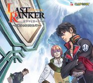 Last Ranker Drama 1