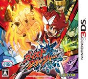 Gaist Crusher 3DS