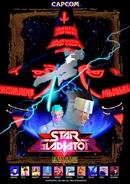 StarGladFlyer