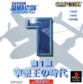 Generation1Japan