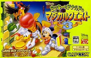 MagicalQuest3Japan