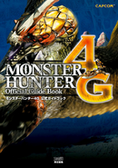 MH4G Guidebook