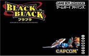 Black Black cover