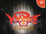 Vampire Chronicle for Matching Service