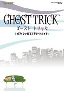 Ghost Trick Guidebook