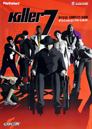 Killer7 Guidebook