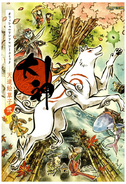 Ōkami Comic Anthology 2