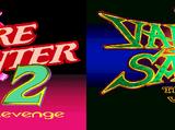 Vampire Hunter 2/Vampire Savior 2