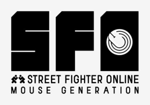 Street Fighter Online - Mouse Generation Logo