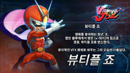 CapSuLe - Viewtiful Joe