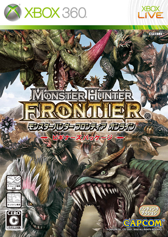 File:MH Frontier.png