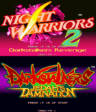 DarkStalkers Hack Title Screen