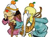 Mr. and Mrs. Orange