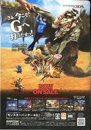 MonsterHunter4G-3DS-Japanese-Ad-Art2