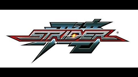 Strider Launch Trailer PEGI