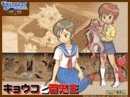 Startling Adventures - Kyouko to Hyakkio