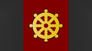 Machinish Flag2