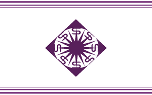 Alt Harbitros Flag2