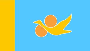 Cereus flag
