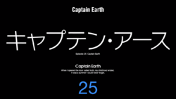 Episode 25 - Captain Earth - Title Slate