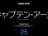 Captain Earth (Episode)