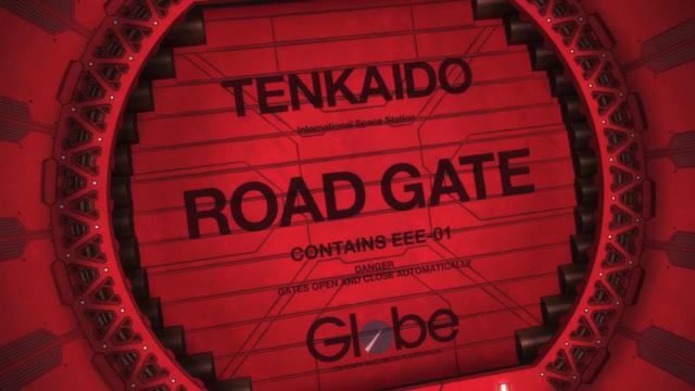 File:Road Gate.png