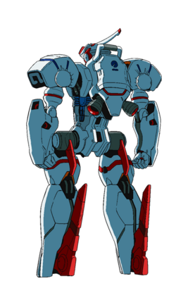 Captain Earth Wiki - Mech - Engine - Earth - Ordinary - Back