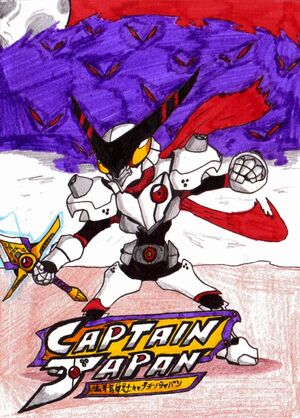 Captain-Japan poster