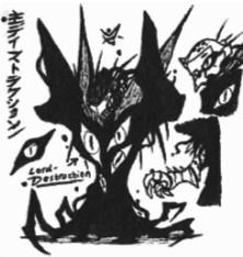 File:Captain japan lord destruction redesign by kainsword kaijin-d96zdv5.jpg