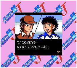 Captain Tsubasa J Zenkoku Seiha Heno Chosen (GB) img01