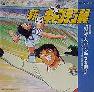 Shin Captain Tsubasa LD 05