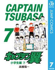 CT ebook 07