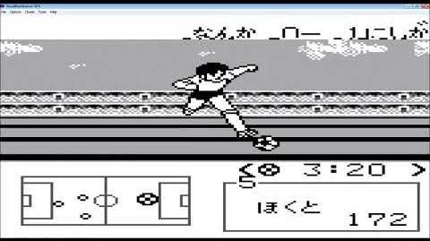 Captain Tsubasa VS (Game Boy)