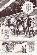 Striker Jin 2 page5