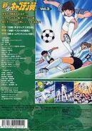 Shin Captain Tsubasa DVD 03 back