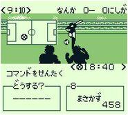 Captain Tsubasa VS (GB) img02