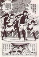 Striker Jin 2 page4