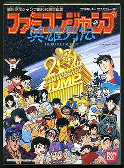 Famicom Jump Hero Retsuden