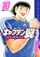 Golden-23 10 original